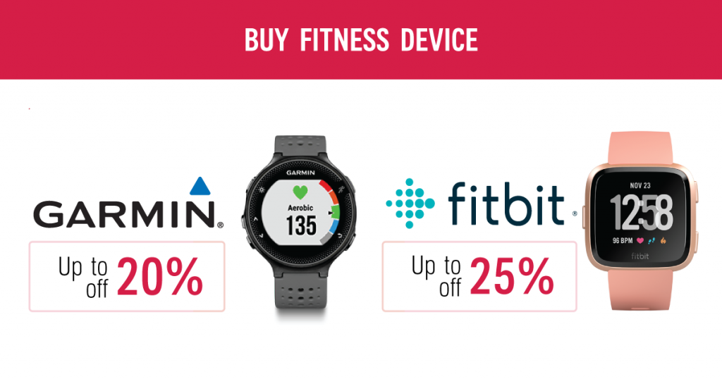How to buy fitness device with up to 25% discount?