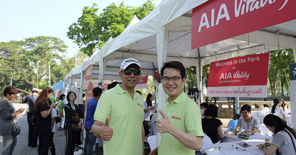 Wellness in The Park by AIA Vitality