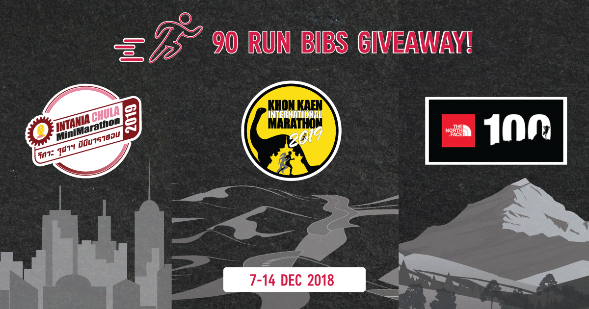 """Winners announcement for """"90 Run BIB Giveaway"""" to 3 famous running events"""