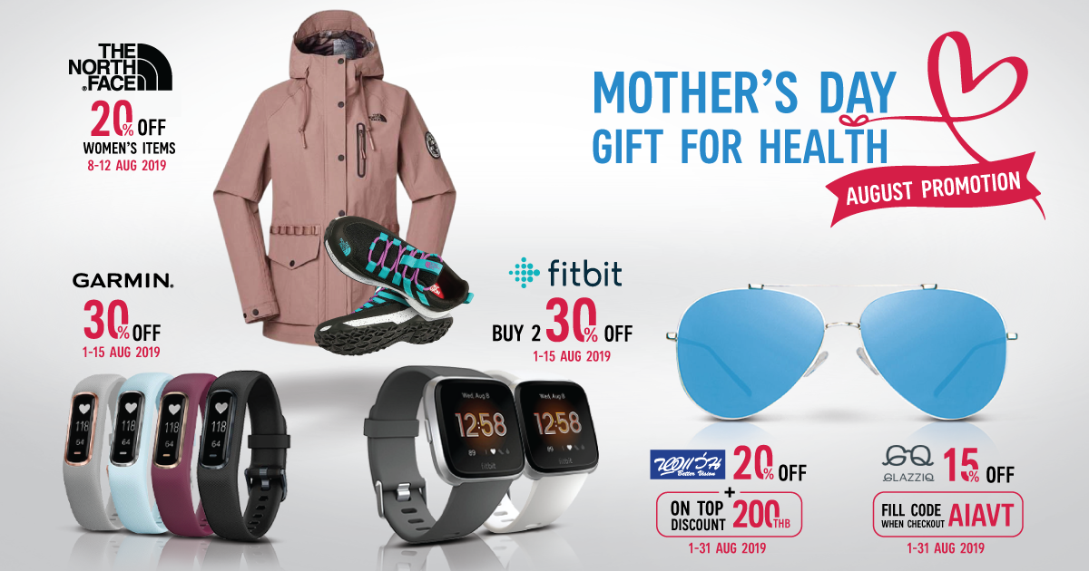 Special Promotion Mother's Day 2019