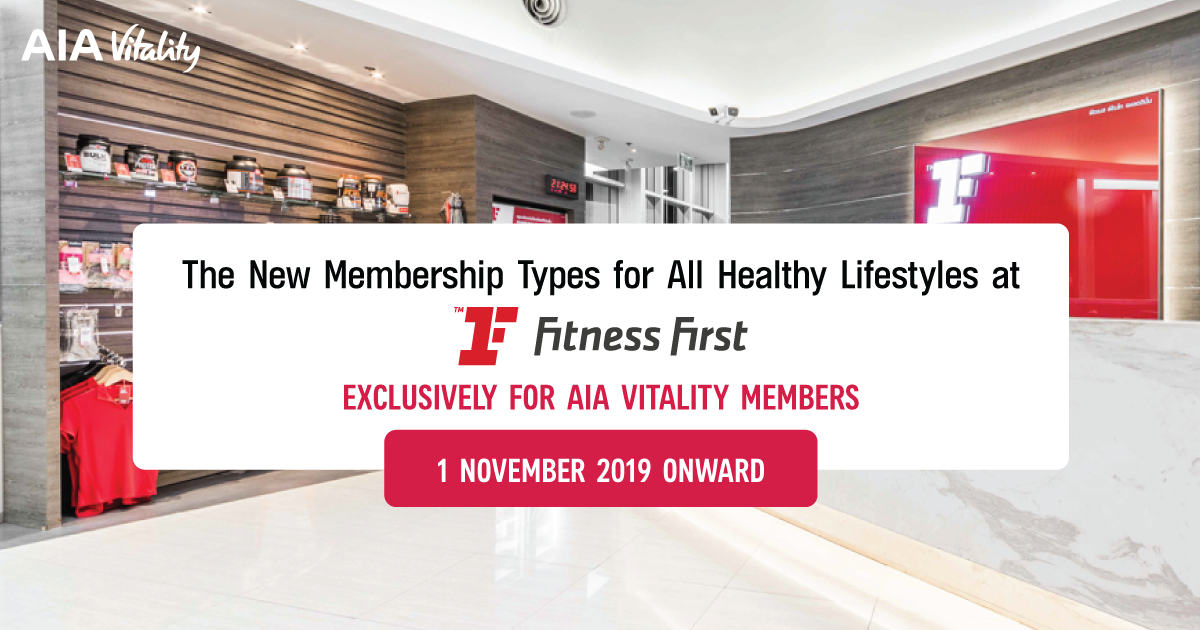 The NEW Fitness First privileges for AIA Vitality Members