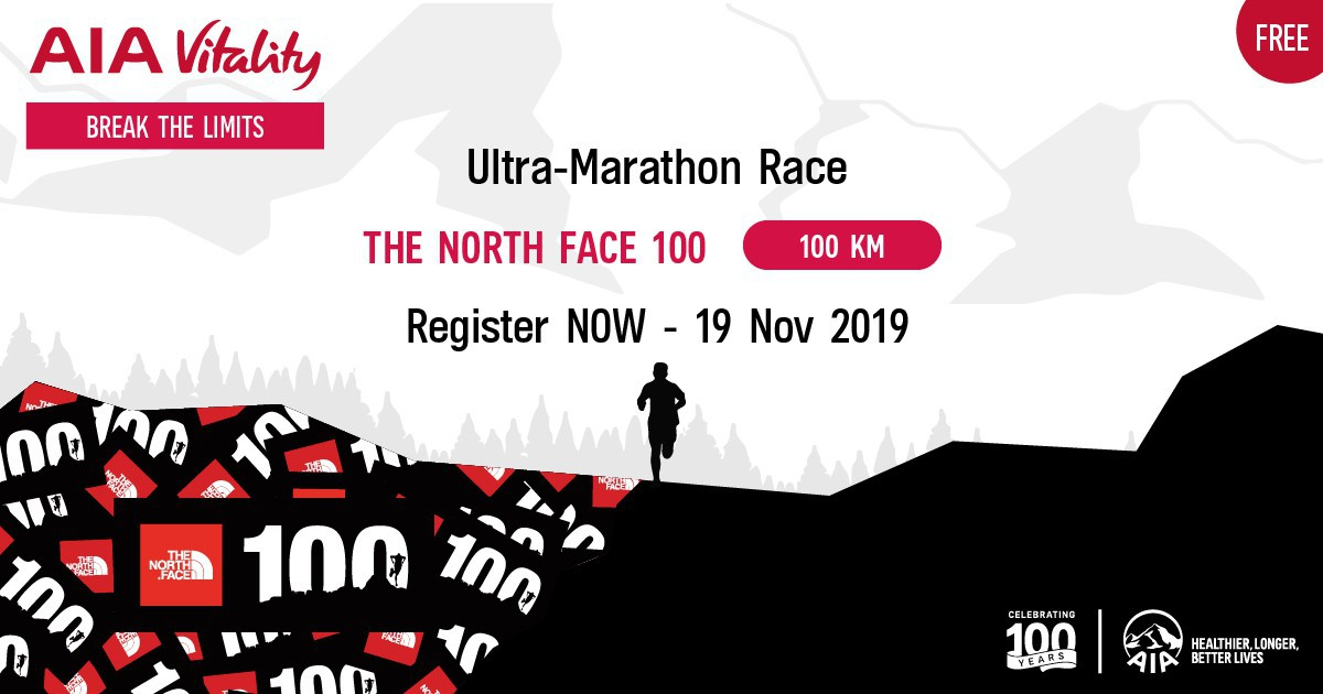 The North Face 100 - 100 km ultra-marathon race ticket giveaway