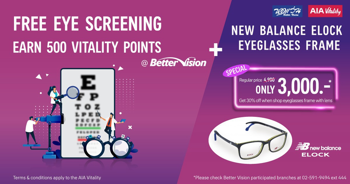 Get FREE vision screening and SAVE more at Better Vision.