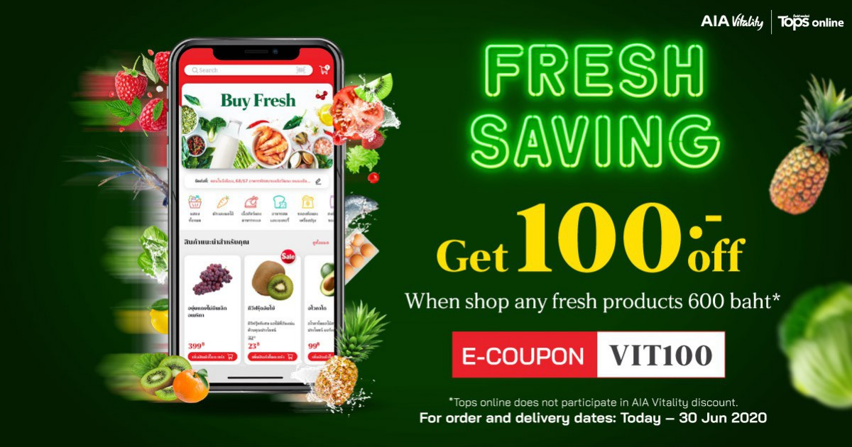 Free! 100 Baht discount when shop fresh foods at Tops online