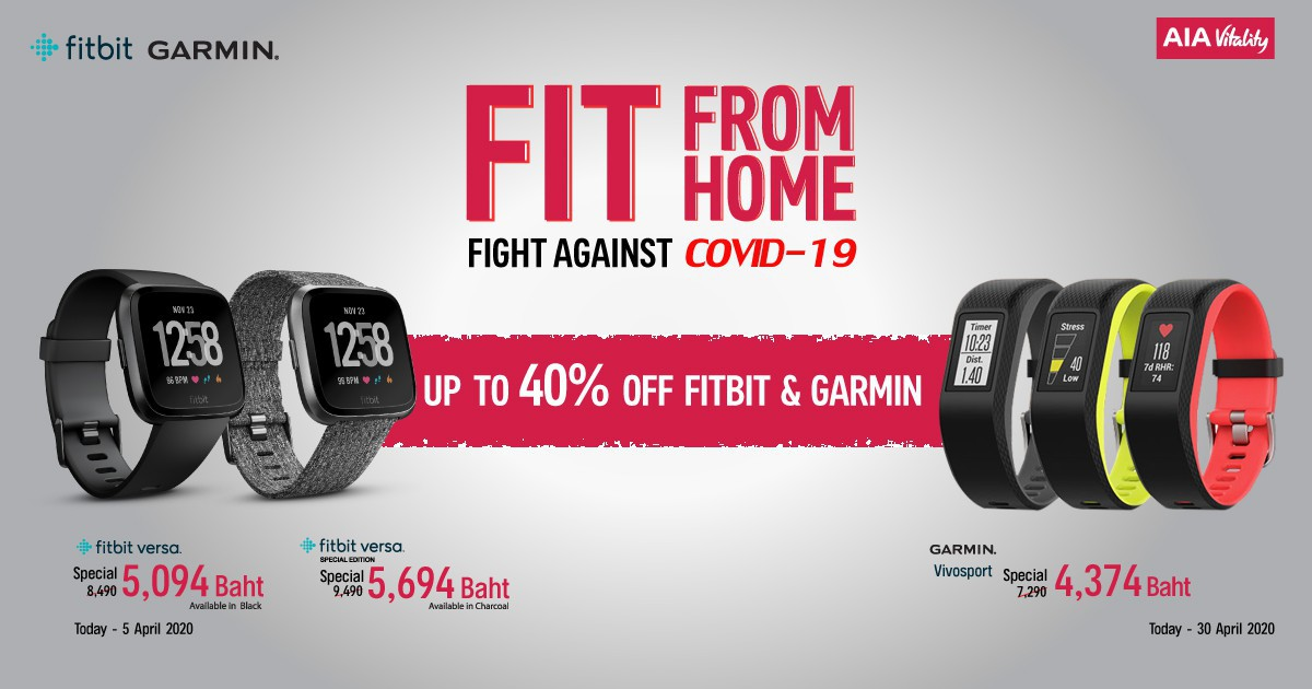 Limited time offer. Get 40% off Fitbit and Garmin.