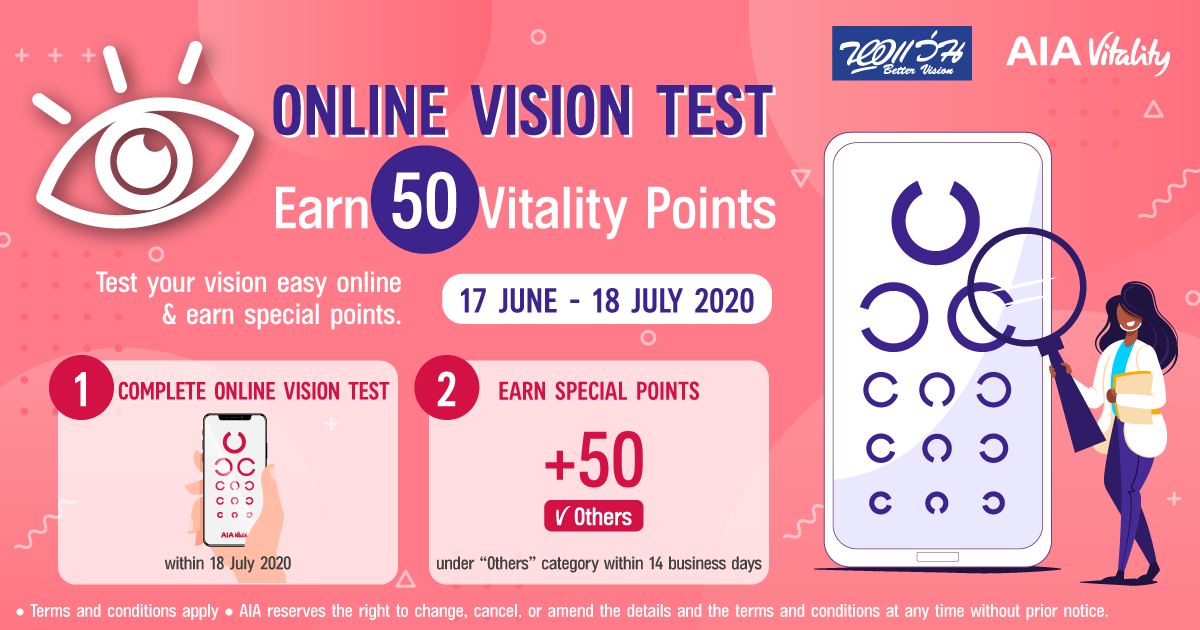 Special Campaign: Online Vision Test and earn 50 Vitality Points 17 June – 18 July 2020