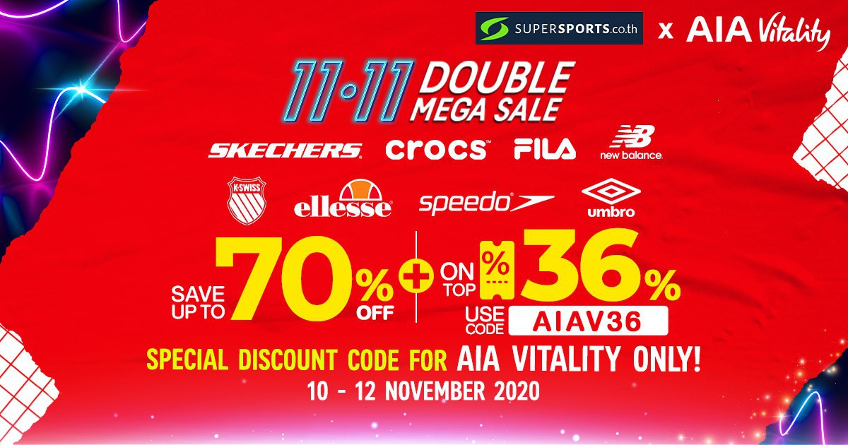 11.11 The Biggest Sale! Save up to 70% on sport gears