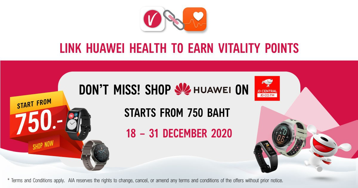 Now available! Link Huawei Health app to earn Vitality Points & buy Huawei band for only 750 Baht today.!