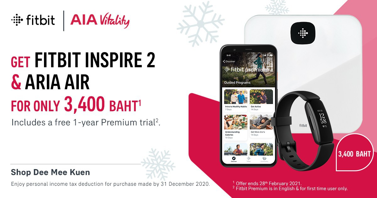 Super Value Package! Get Fitbit Inspire 2 & Aria Air for only 3,400 THB.