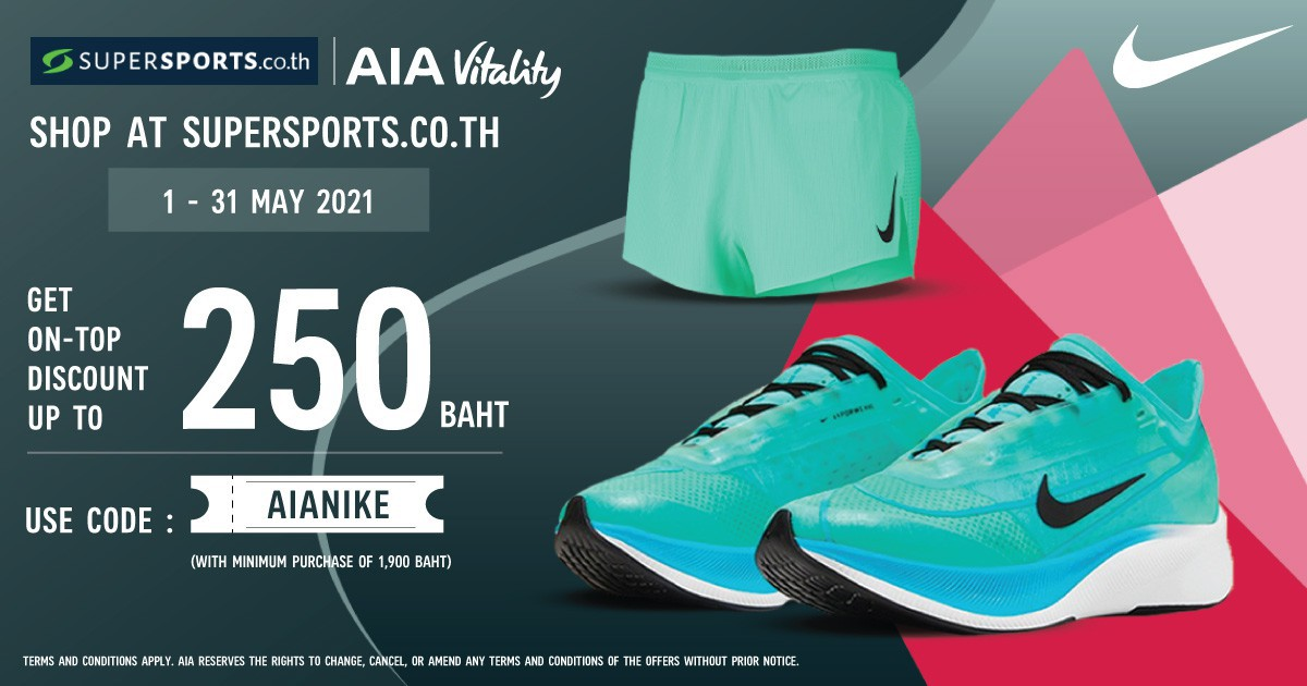 Special discount on Nike products at Supersports Online.