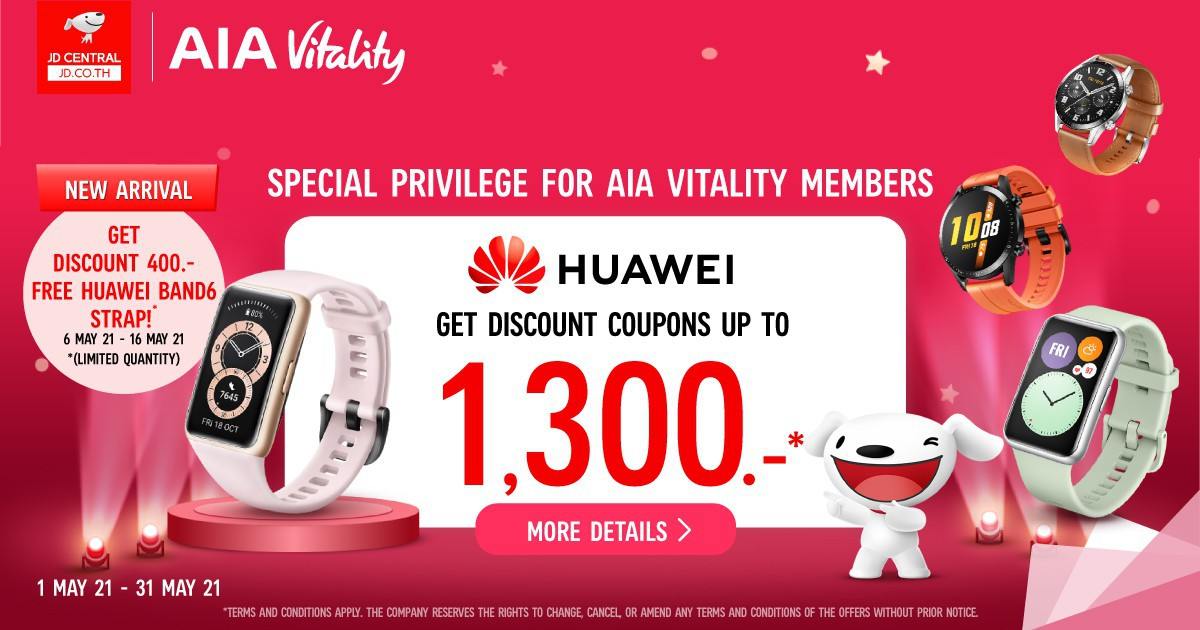 Shop the latest Huawei Band 6 with special price.