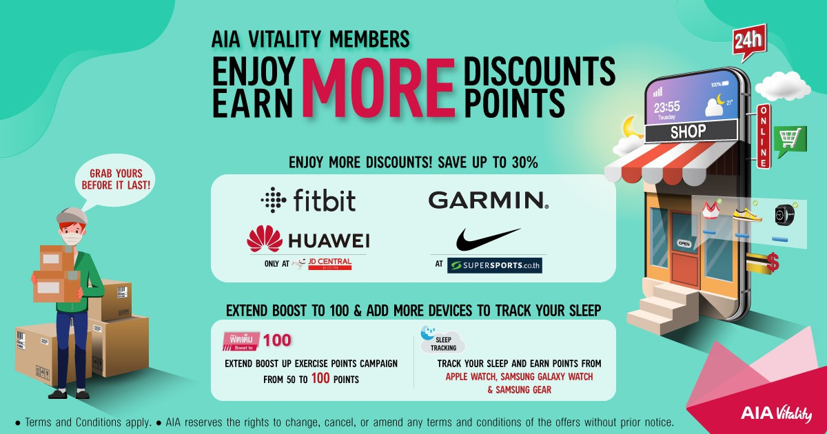 Shop Fitbit, Garmin, Huawei and Nike with exclusive offers plus earn more points than ever!