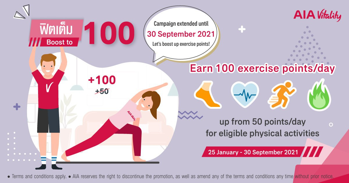 Boost to 100 campaign extended: earn 100 exercise points daily with our special campaign until 30 September 2021.