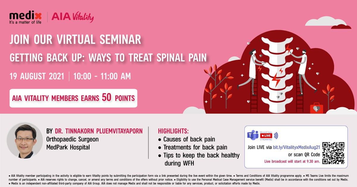 """Join FREE virtual seminar on """"Getting Back Up: Ways to treat spinal pain"""" this 19 August 2021 and earn 50 points."""
