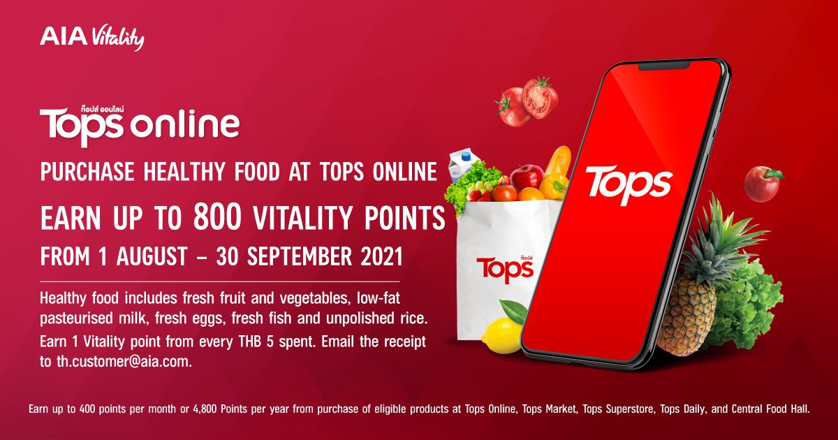 Shop healthy food from Tops Online, get delivery to your doorstep and earn Vitality points!