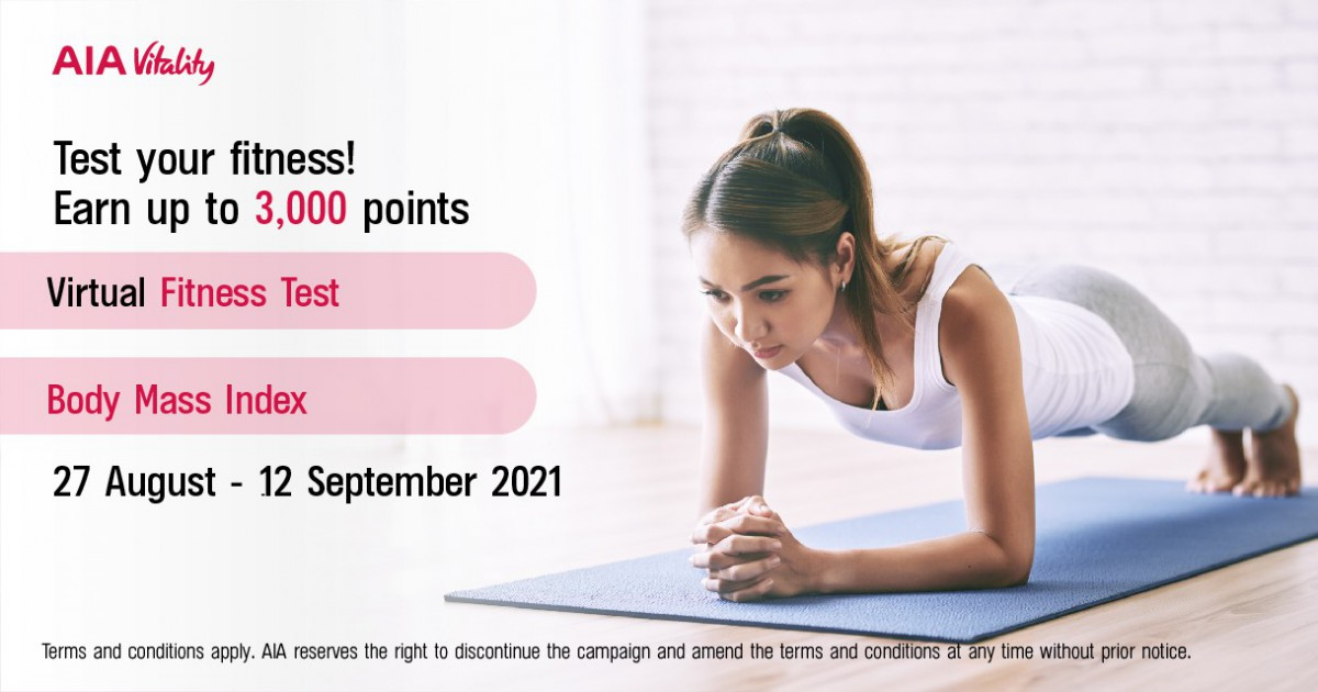 Test your fitness! Find out how fit you are and earn up to 3,000 Vitality points