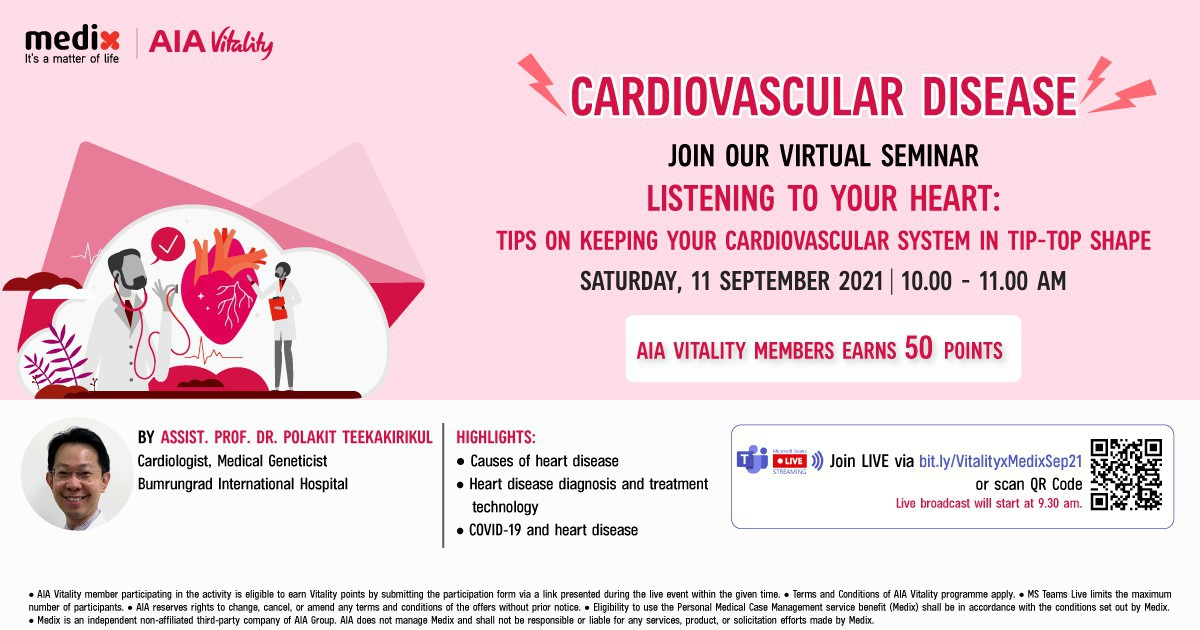 """Join FREE virtual seminar on """"Cardiovascular Disease"""" listening to your heart this 11 September 2021 and earn 50 points."""